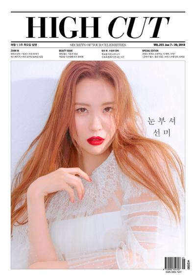 Korean Magazine HIGH CUT Vol  223 [Sunmi Cover] (HCUT223)