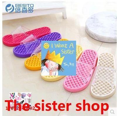 Korean Men And Women Cute Leaking Bathroom Slippers Slip Mage Sandals Health