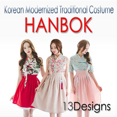 1e095f1e78e Qoo10 - Korean Modernized Traditional Costume Modern Hanbok Korean  Traditional...   Women s Clothing