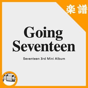 Korean music SEVENTEEN (Seventeen) album