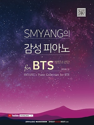 Korean Sheet Music SMYANGs Piano Collection for BTS (MUSIC573)