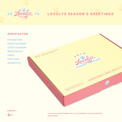 korean star goods lovelyz 2018 seasons greetings k18cl28