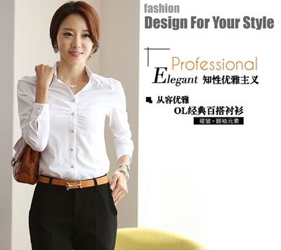 504d56f29d8279 Qoo10 - Stylish White Shirt : Women's Clothing