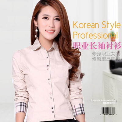 90ac9d8f66b078 Qoo10 - OL Office Wear : Women's Clothing