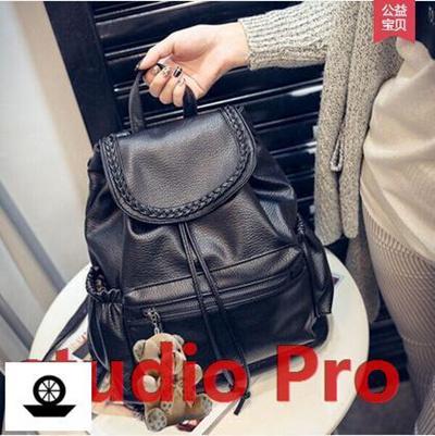 b13b3cce0c69 Qoo10 - Korean version of the new PU shoulder bag handbag schoolbags  backpack ...   Bag   Wallet