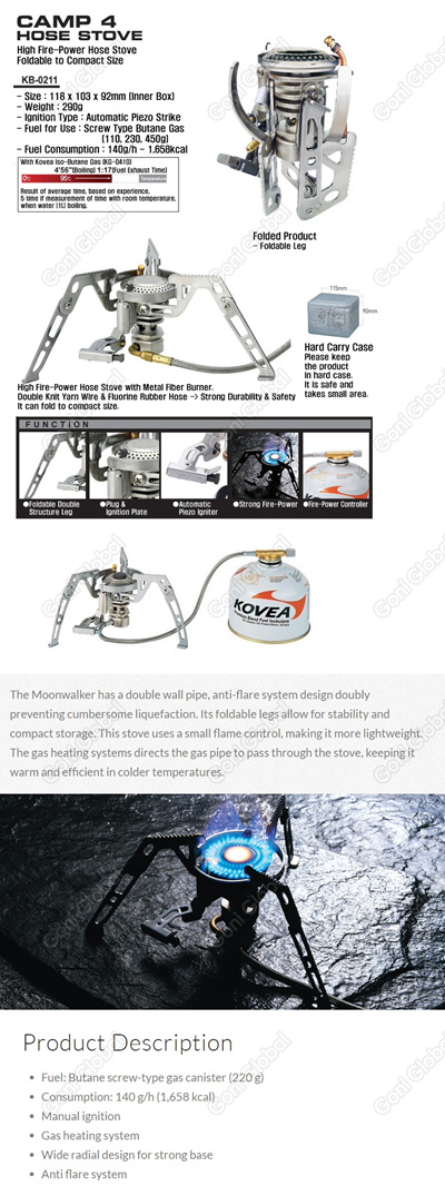 Kovea Camp 4 KB-0211G Hose Type Foldable Portable GAS Stove / Camping  accessory / Kovea GAS Stove