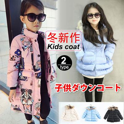 6246ac5f5 Qoo10 - Ku 46 Kids Fashion Children s Winter New Appearance! Super ...