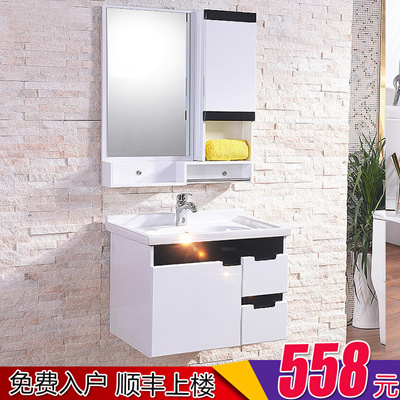 Kuang Hong bathroom cabinets combine simple modern PVC waterproof bathroom Cabinet combination wash