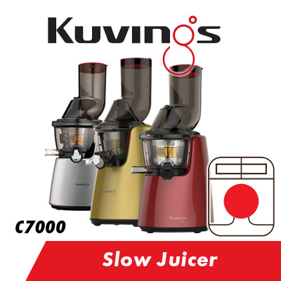 Qoo10 - Kuvings C7000 Whole Slow Juicer / Red /Gold /Silver 10 Year Warranty o... : Home Appliances