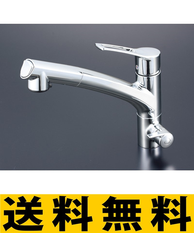 Kvk Kitchen Faucet Km5061n 800 Single Lever Type Water Purifier With Water Purifier Single Lever Type With Shower Mixing Plug New Rcp