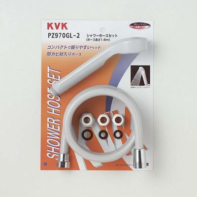 Qoo10 Kvk Pz 970 Gl 2800 As Shower Head Hose Attachment