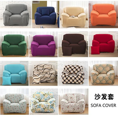 Fine L Shape Stretch Elastic Fabric Sofa Cover Sectional Corner Couch Covers High Elasticity Sofa Cover Interior Design Ideas Gresisoteloinfo