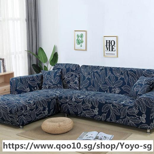 L Shaped Sofa Cover Elastic Blue