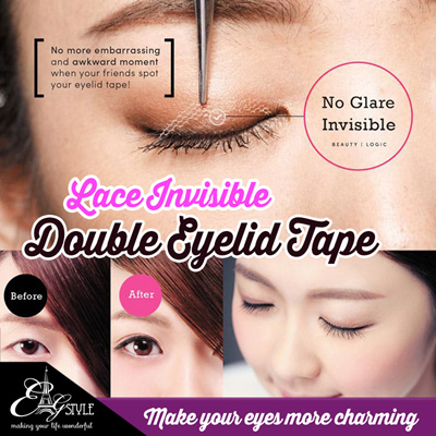 💎Lace Invisible Double Eyelid Tape 🎀 Real Lace / Double eyelid tape/  Invisible eyelid tape