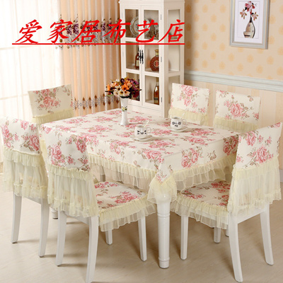 Qoo10 - Lace table cloth set 13 piece dining table and Chair set chair covers ...  Tools \u0026 Gardenin. & Qoo10 - Lace table cloth set 13 piece dining table and Chair set ...
