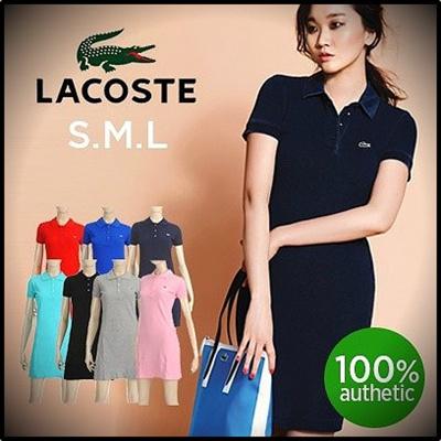 Lacoste 100 Basic Pk Women Dress 6 Style Hot Deal