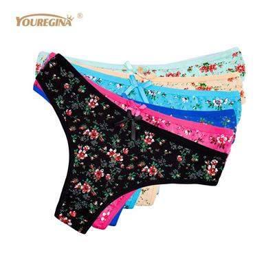 99f56fea0d1b3b Qoo10 - Ladies Underwear Women Cotton Floral Print G String Sexy Thongs  Bikini... : Underwear & Sock.