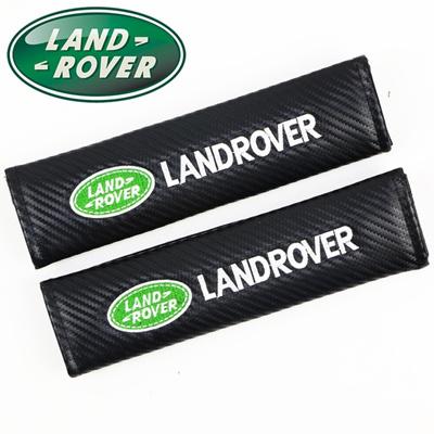 Qoo10 Land Rover Logo Car Seat Belt Shoulder Pads Protector For