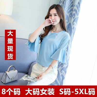 17566dc9b93 Qoo10 - Large Size Women Frilled Blouse Fat Mm Spring Summer Fat Trumpet  Sleev...   Women s Clothing