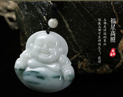 Qoo10 latest arrive myanmar maitreya laughing buddha jade pendant latest arrive myanmar maitreya laughing buddha jade pendant on sale nowlimited stock only aloadofball Choice Image