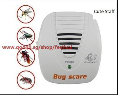 Latest enhanced version of the electronic pest repeller ultrasonic rodent  control electronic cat mou