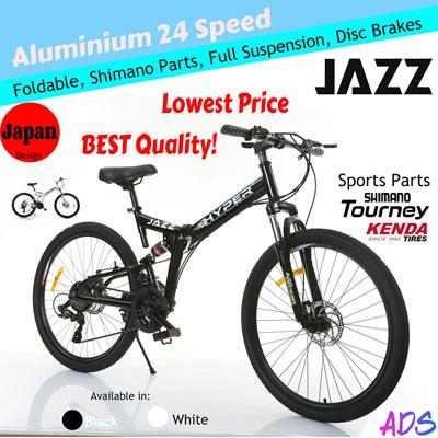 b23a119006e Qoo10 - Folding MountainBike : Sports Equipment