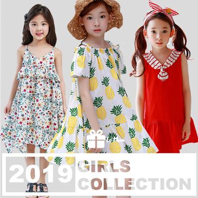 43cccdfec4b Qoo10 - Girls Fashion   Kids Fashion