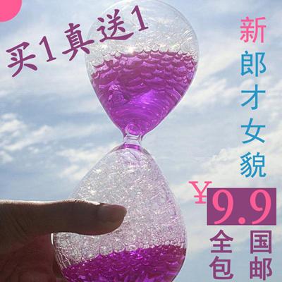 Qoo10 Leaking Liquid Sand Hourgl Love Birthday Gift Pack Mail Creative Cu Tools Gardenin