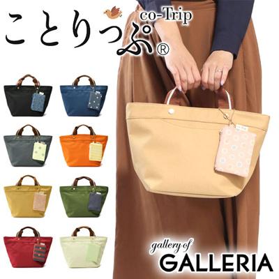 Qoo10 - Learning Bag Osanpotote Tote Bag Mini Tote Small Travel Ladies SN- 8368   Bag   Wallet cf51bf80607c1