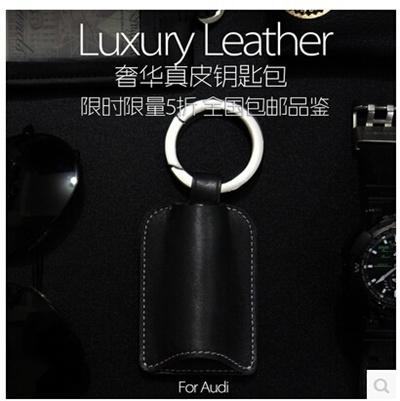 Qoo10 Leather Wallets Men Audi Car Key Chain Sets