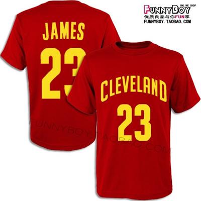 promo code 15ddb 5a532 LeBron James Cavaliers Jersey t-shirt LBJ James LeBron James 23 basketball  training suit cotton