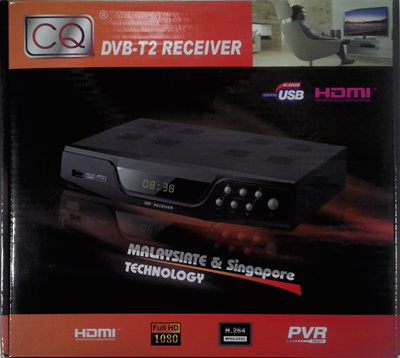 Digital tv set top box recorder