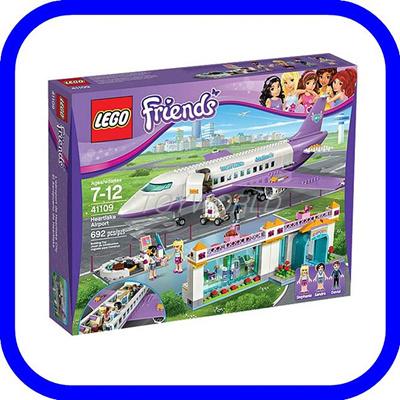 Qoo10 Lego Friends 41109 Heartlake Airport Toys
