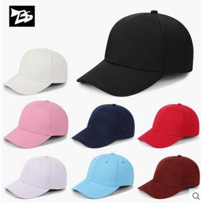 3c15ad22ec6 Leisure sun cap peaked cap male Han edition fashion summer baseball cap  female
