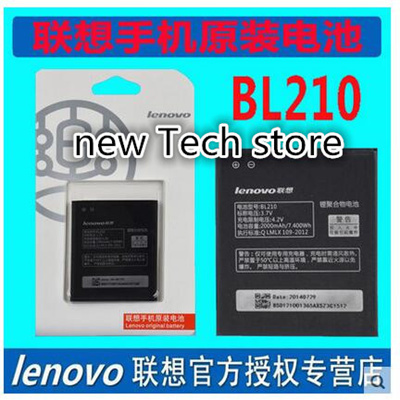 Qoo10 - Lenovo BL210 original battery S820 A828T A750E S658T A368T A766 A658Ts... : Small Appliances