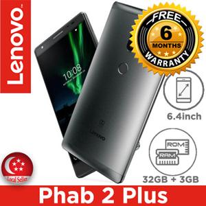 Lenovo PHAB Phab2 Plus