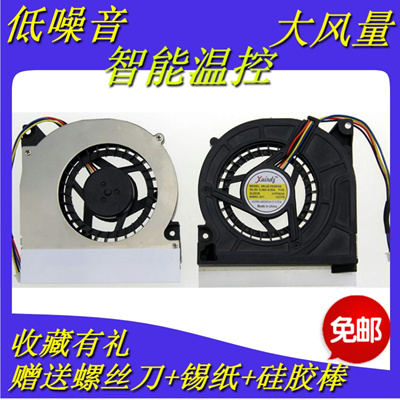 Lenovo Lenovo Y510 fan Y530 fan V550 F51A fan 15303 notebook fan