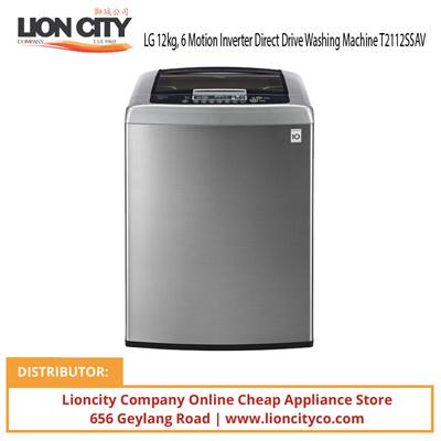 qoo10 lg 12kg 6 motion inverter direct drive washing machine t2112ssav home electronics. Black Bedroom Furniture Sets. Home Design Ideas