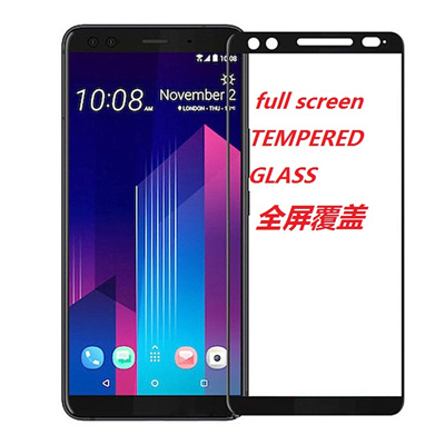 Qoo10 Lg G7 Q6 Q6 Plus G6 G6 Plus Full Screen Tempered Glass