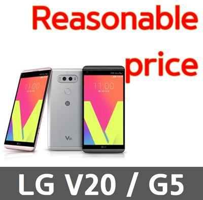 LG MobileLG V20 / G5, Unlocked Mobile Smartphone / Korea Ebay Top grade  Seller / Used