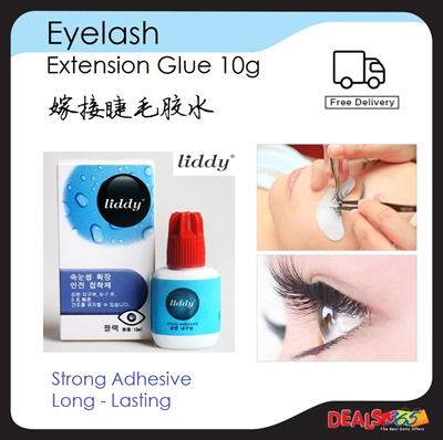 Liddy Eyelash Extension Glue 10g | Strong Adhesive | Long Lasting |  Professional | Sensitive Skin