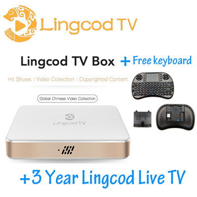 Qoo10 - lingcod tv box : TV / Audio