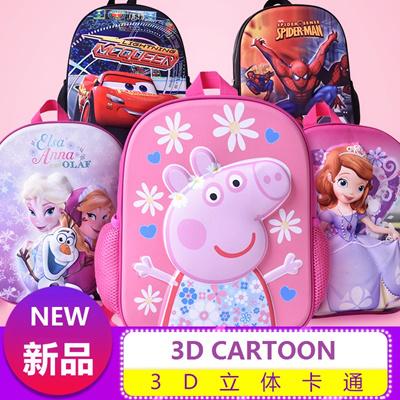 Qoo10 - Children School Bag   Bag   Wallet 22838e5ce9a3d