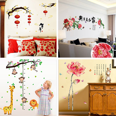 Qoo10 Locaupin Chinese New Year Home Decor Wall Sticker