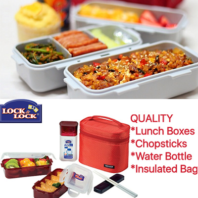 qoo10 bento lunch box with insulated lunch bag and water bottle quality ma kitchen dining. Black Bedroom Furniture Sets. Home Design Ideas