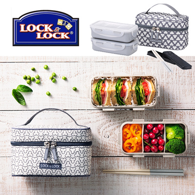 Lock n Lock CLOVER Lunch Box/ Lunch box containing a pouch/ Lunch Box 2