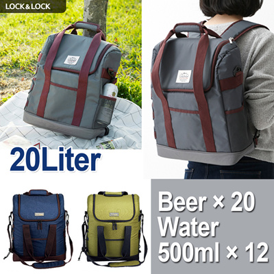 Lock Lockthermal Backpack Cooler Bag 20liter Camping Picnic Cold Storage Lunch Hot Cold Cool Warm 3layer