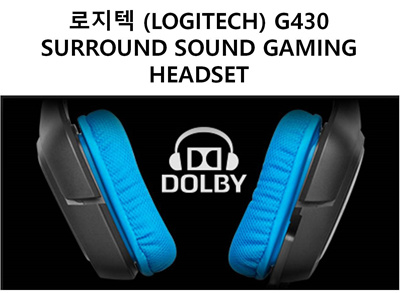 LOGITECH G430 DTS Headphone: X and Dolby 7 1 Surround Sound Gaming Headset  (981-000536)