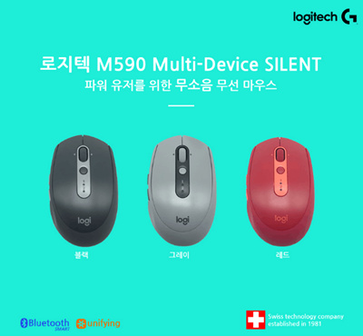 4475354acd0 Logitech M590 MULTI-DEVICE SILENT Bluetooth Wireless Dual Mode Mouse/Mouse  pad For Gift