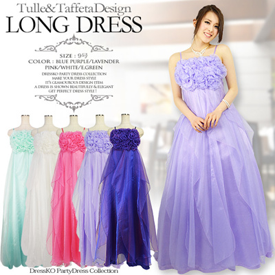 7f0d6399bbaa0 Long dress concert 【free shipping】 Taffeta & tulle spreading from  spectacular flower busts Fluffy silhouette long dress concert dresses  【color ...